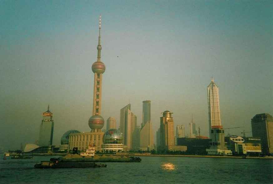 Shanghai skyline - PuDong at sunset